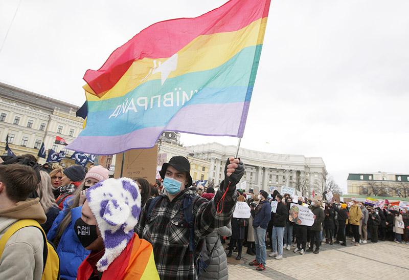 ЛГБТ протесты