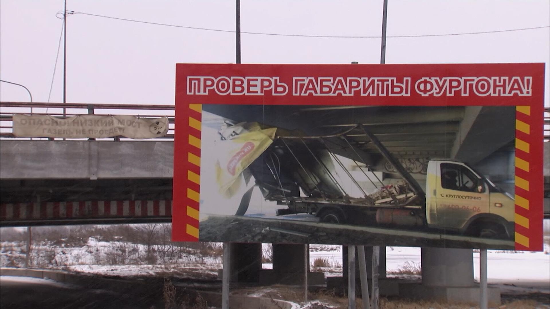 """Мост Глупости"" в Санкт-Петербурге"