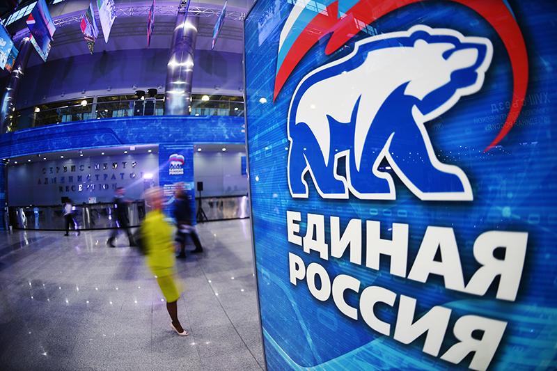 """Партия """"Единая Россия"""""""