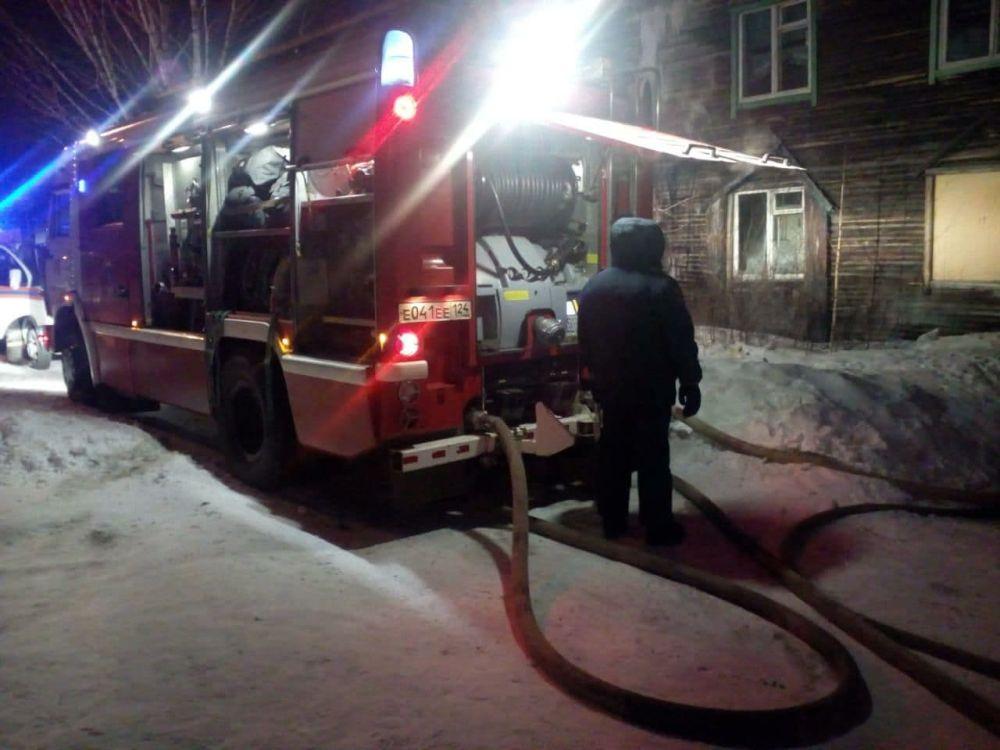 Пожар в Лесосибирске