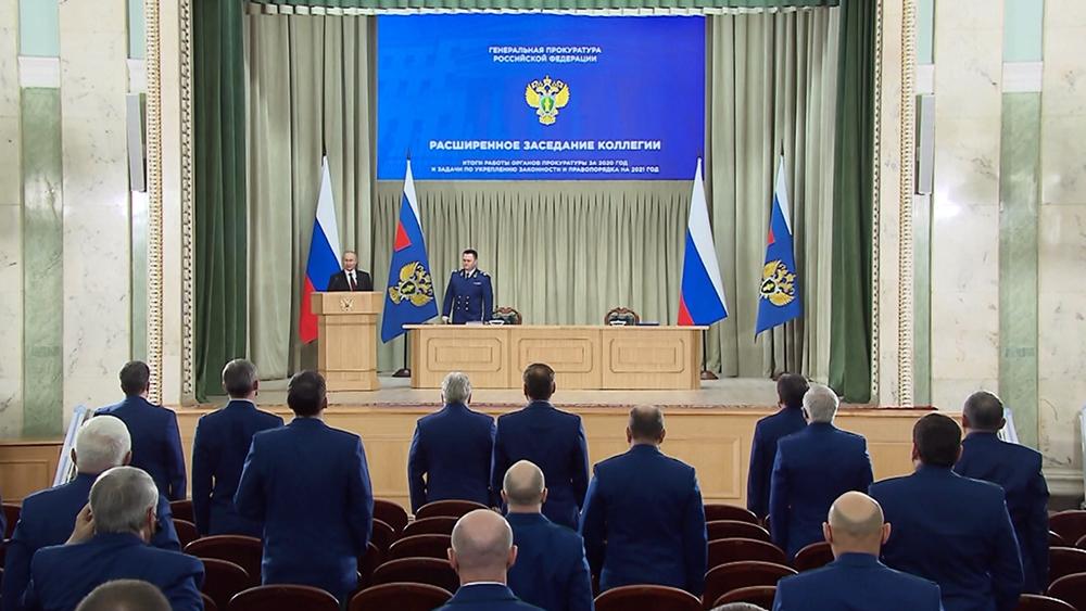 Владимир Путин на заседании коллегии Генпрокуратуры России