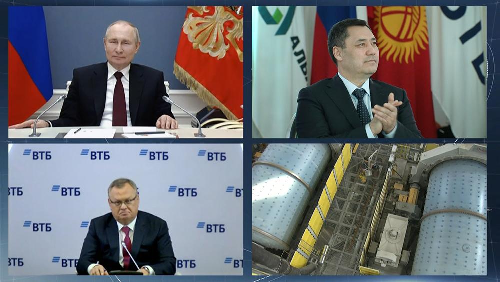 Церемония запуска золоторудного комбината в Киргизии
