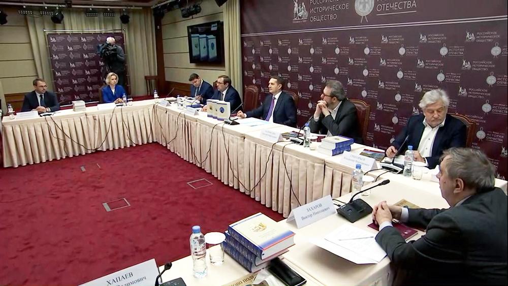 Презентация в Доме Российского исторического общества