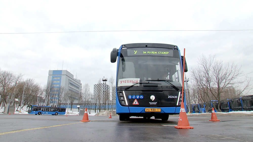 Учебный автобус