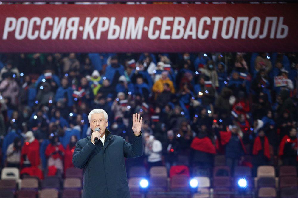 Сергей Собянин на концерте в честь воссоединения Крыма с Россией
