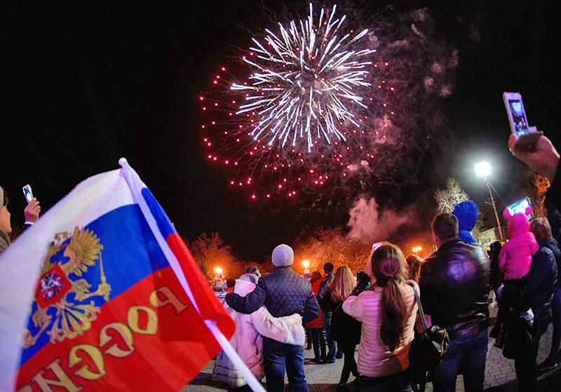 Годовщина воссоединения Крыма с Россией