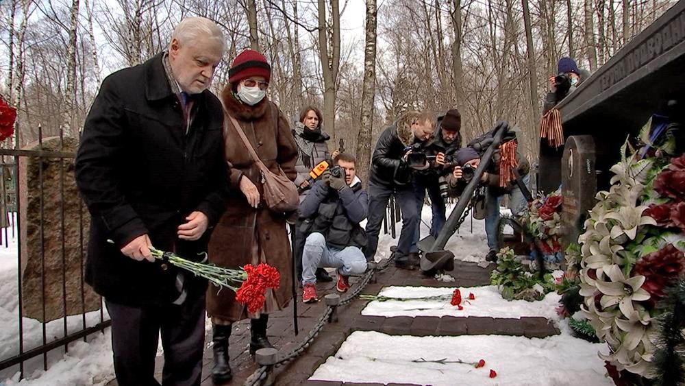 Сергей Миронов возлагает цветы
