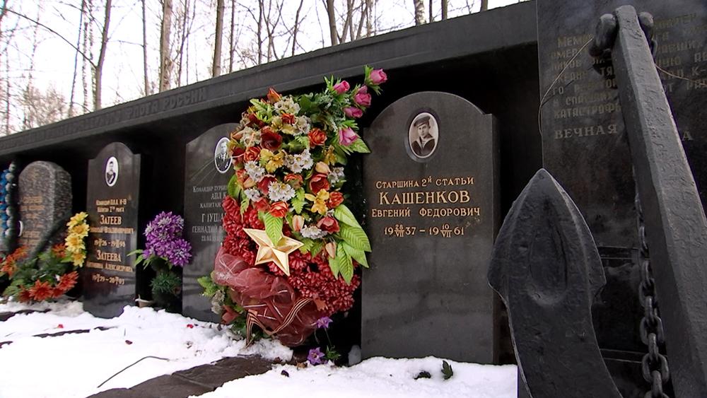 Мемориал погибшим морякам-подводникам К-19