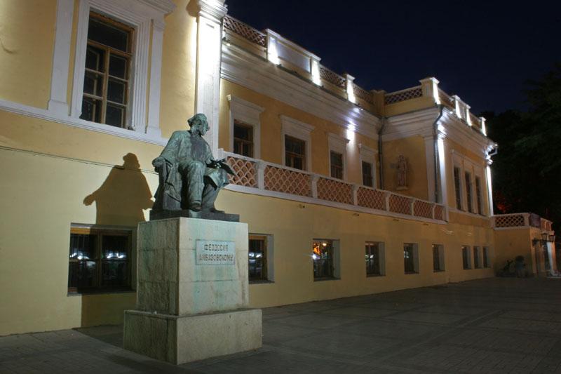 Здание картинной галерея имени И. К. Айвазовского в Феодосии
