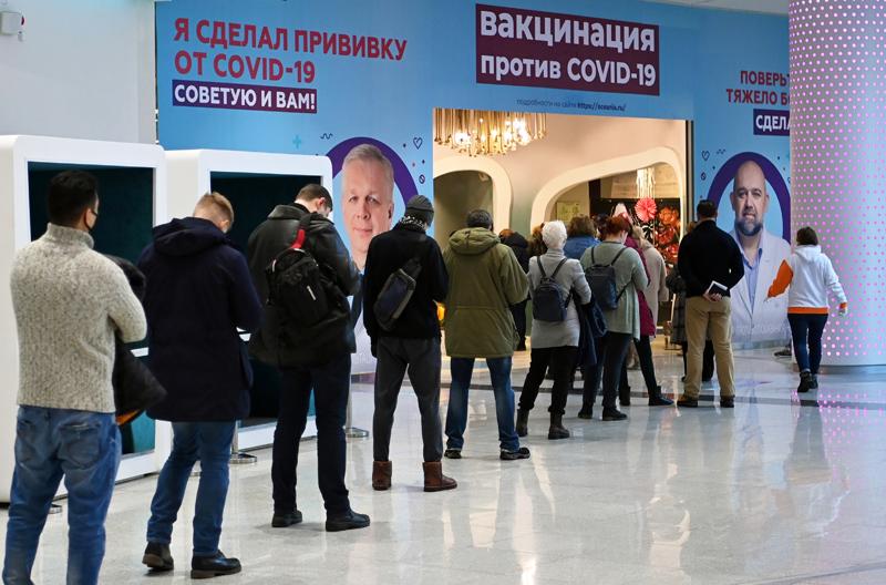 Пункт вакцинации от COVID-19 в Москве