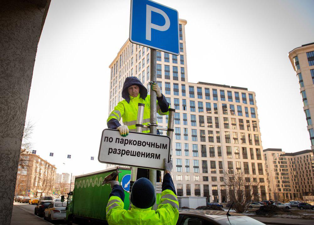 Обустройство новых парковочных мест для резидентов