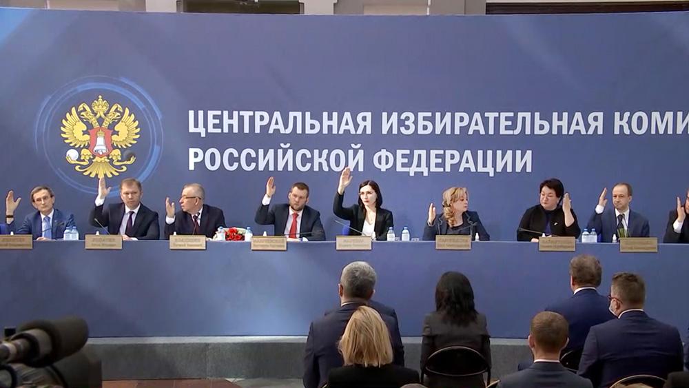 Голосование в ЦИК России
