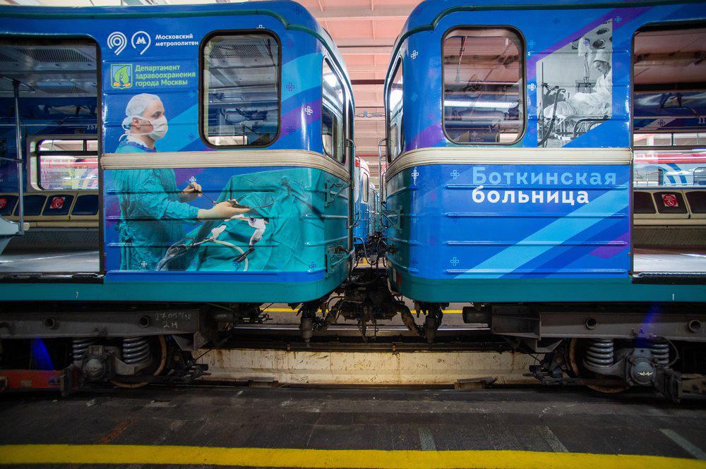 """Тематический поезда """"110 лет Боткинской больнице"""""""