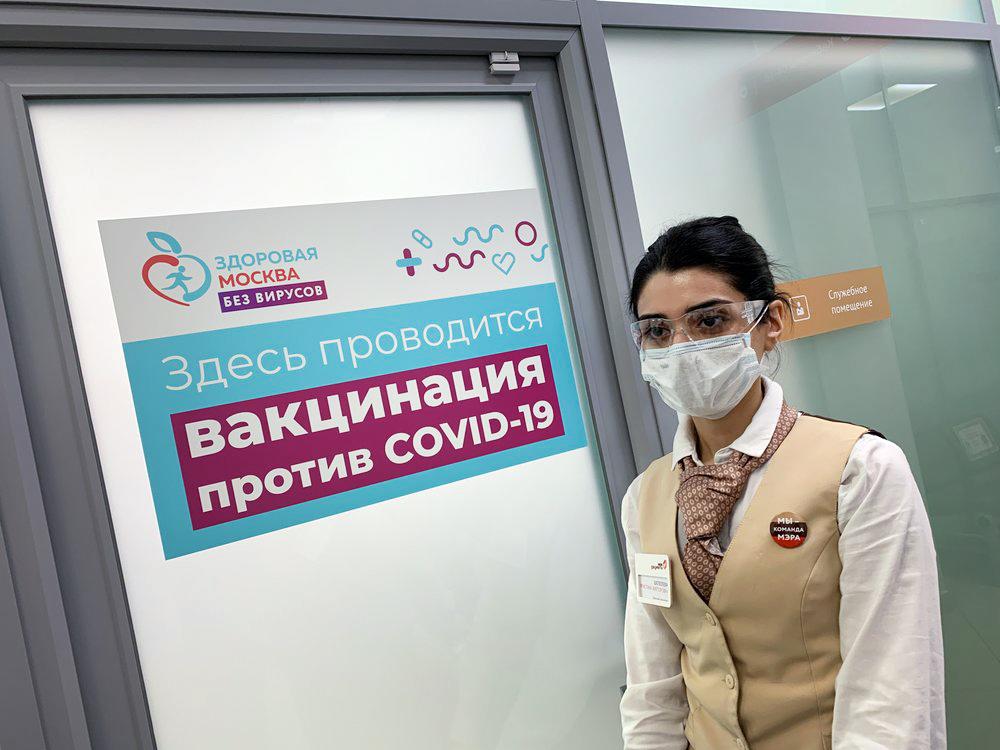Вакцинация в центрах госуслуг