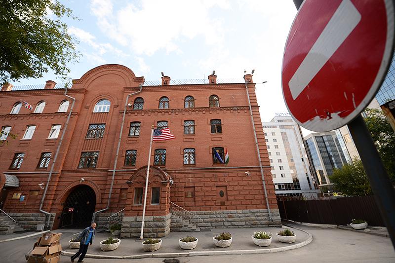 Генконсульство США в Екатеринбурге