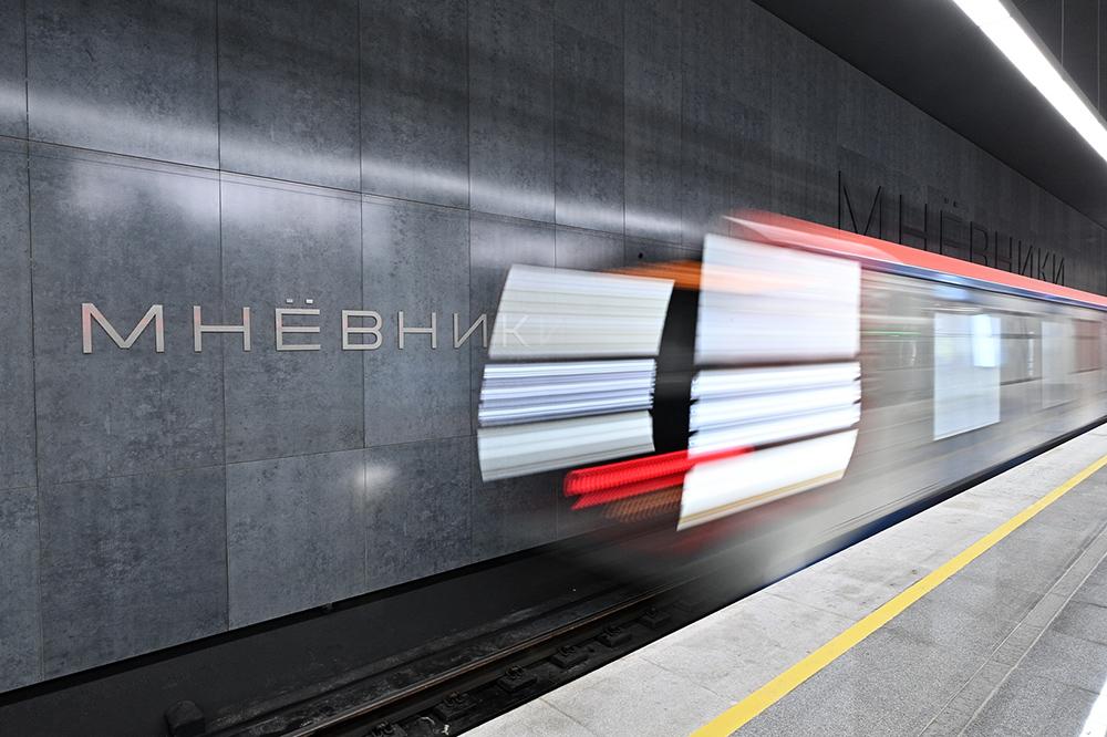 """Станции метро """"Мневники"""""""