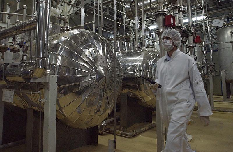 Завод по обогащению урана