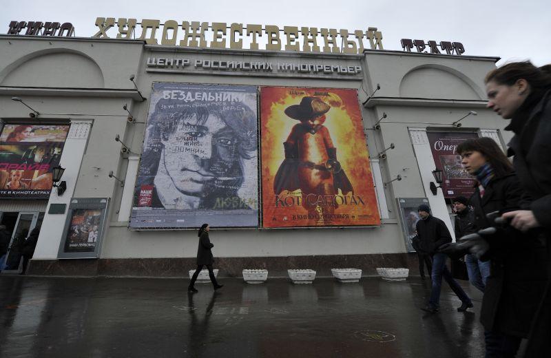 """Фасад кинотеатра """"Художественный"""" до реставрации"""