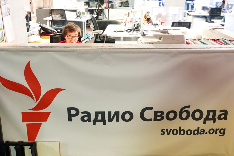 """Офис радиокомпании """"Радио Свобода"""""""