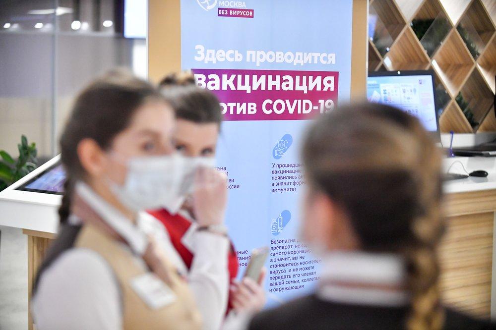 """Пункт вакцинации от коронавируса в ТРЦ """"Афимолл Сити"""""""