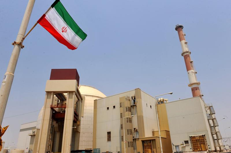 Атомная станция в Иране