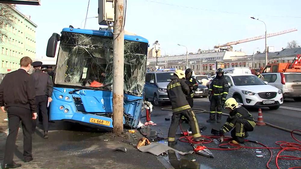 ДТП с автобусом в Москве