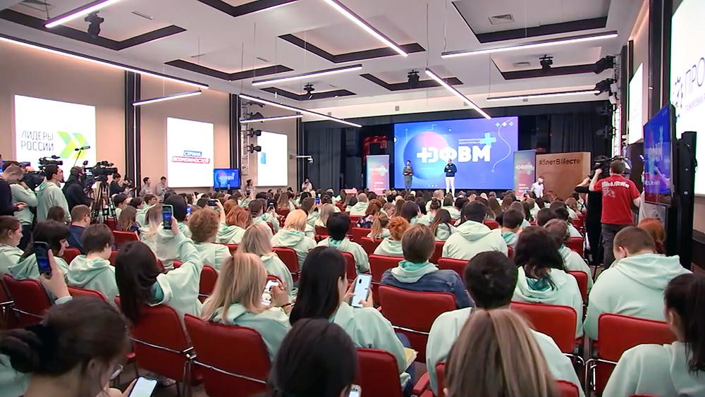 Форум волонтеров-медиков