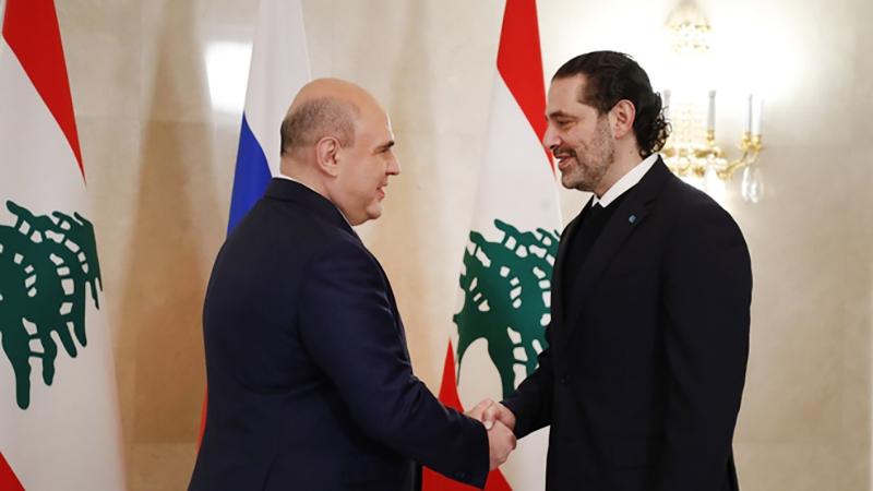 Михаил Мишустин и Саад Харири