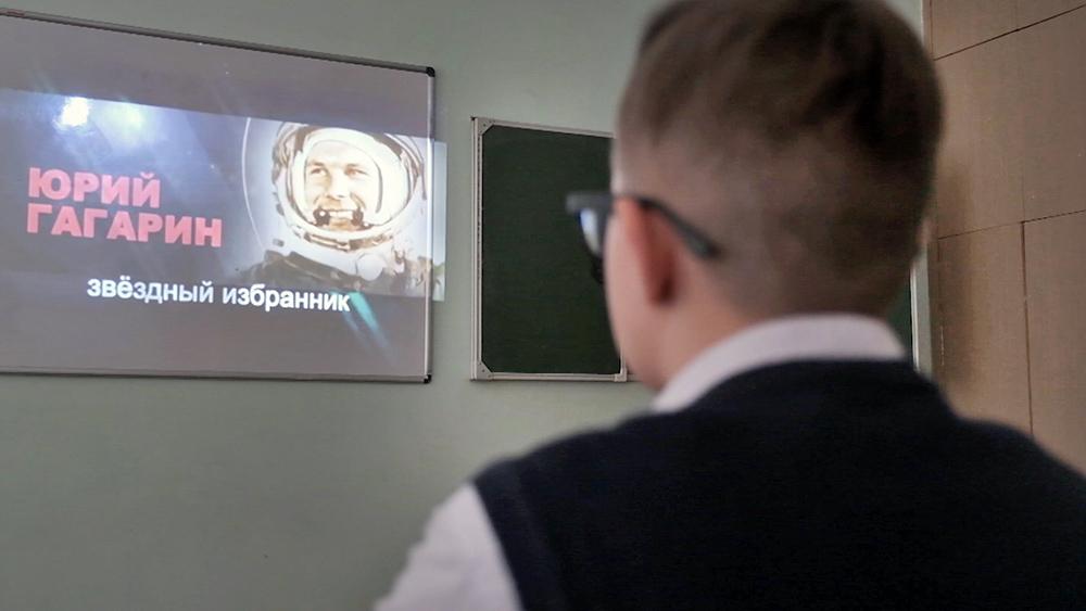 Урок в школе о Юрии Гагарине