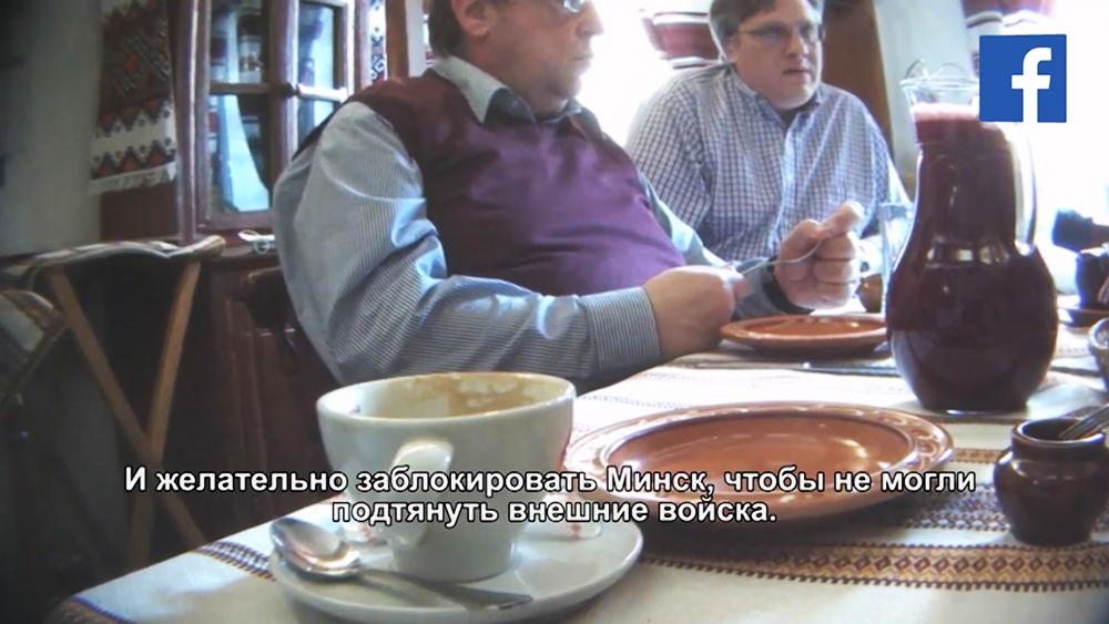 Организаторы переворота в Белоруссии
