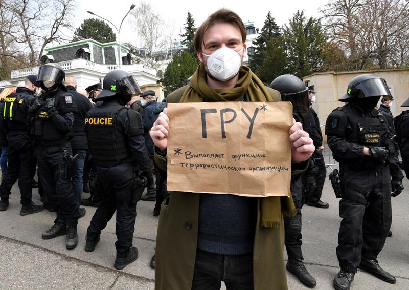Протесты у посольства России в Чехии