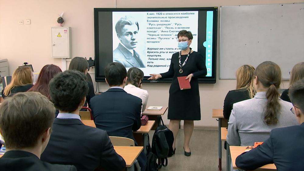 Учительница Екатерина Березович