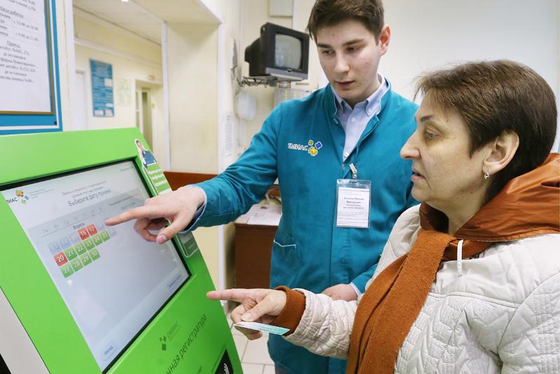 Электронные медицинские карты в поликлиниках Москвы