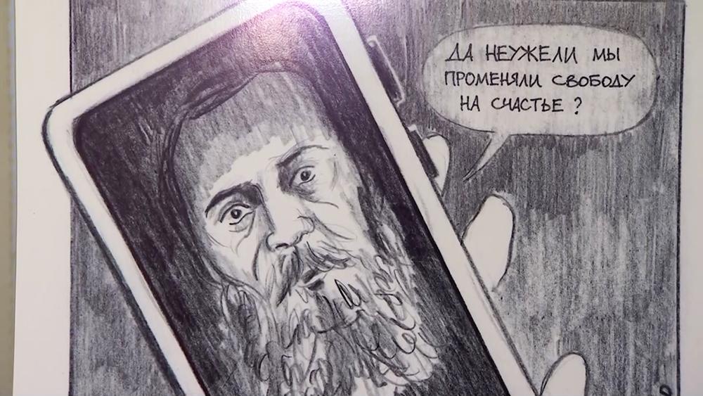 """Выставка """"Достоевский глазами современной молодёжи"""""""