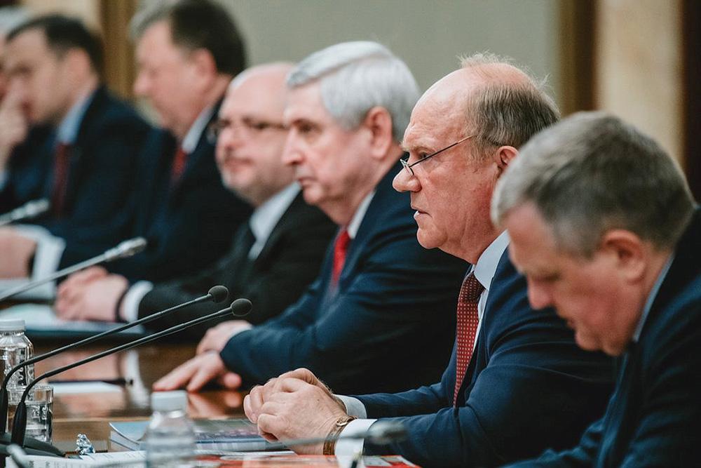 Члены партии КПРФ