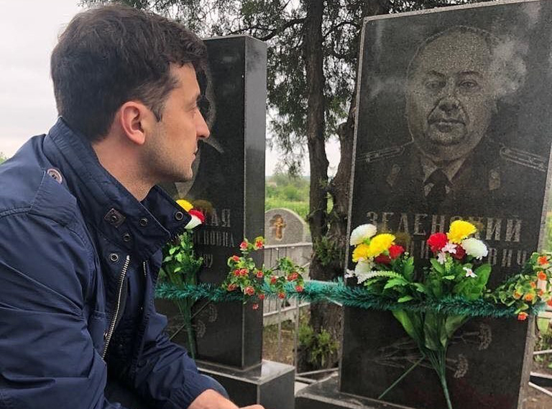 Владимир Зеленский у могилы своего деда