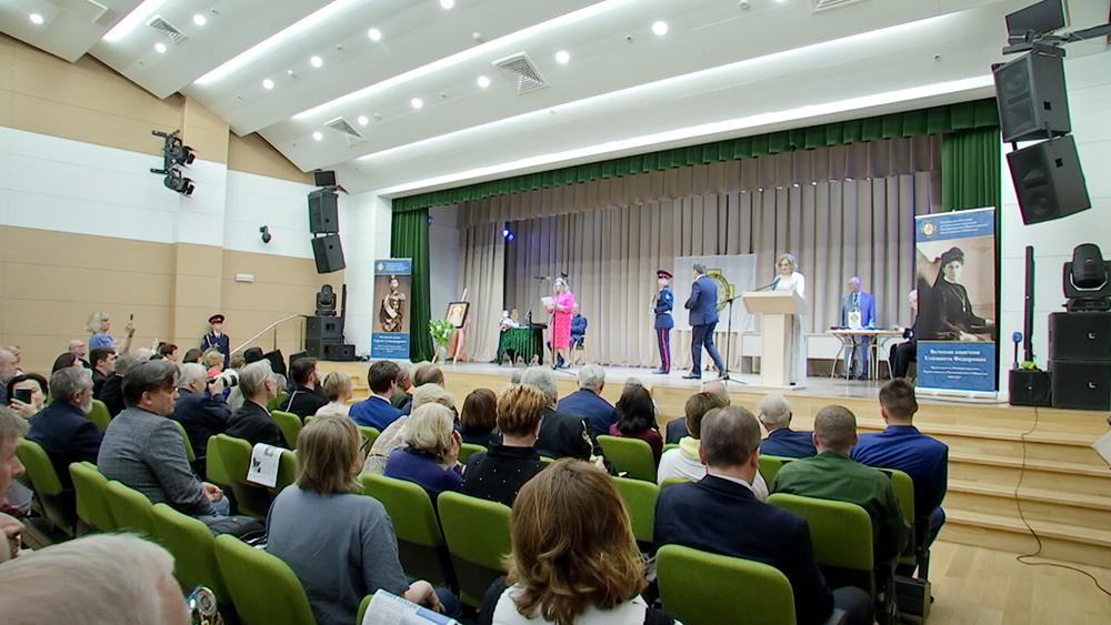 Вручение премии имени великого князя Сергея Александровича и Елизаветы Федоровны