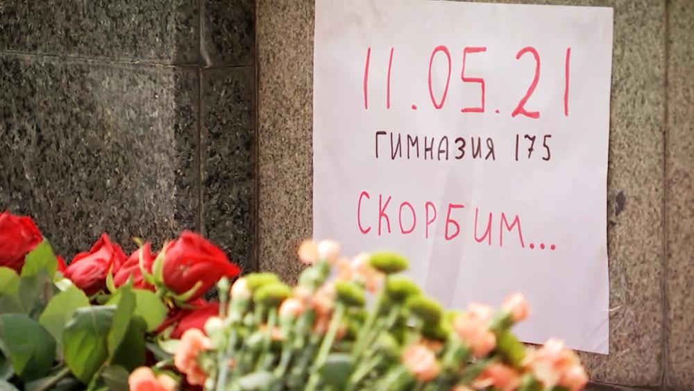 Москвичи скорбят о жертвах трагедии в казанской школе
