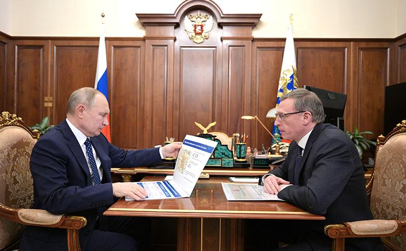 Владимир Путин и Александр Бурков