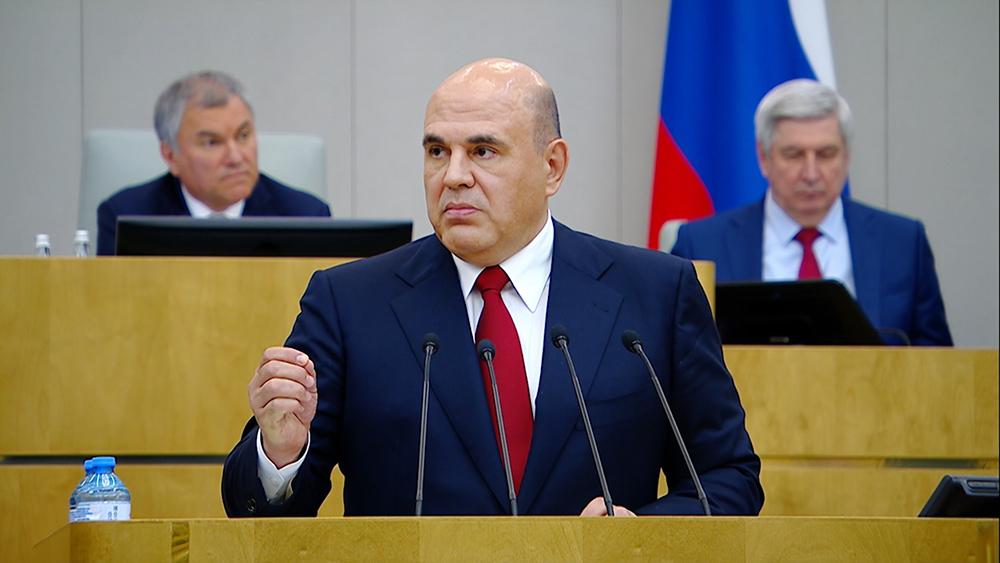 Михаил Мишустин в Госдуме