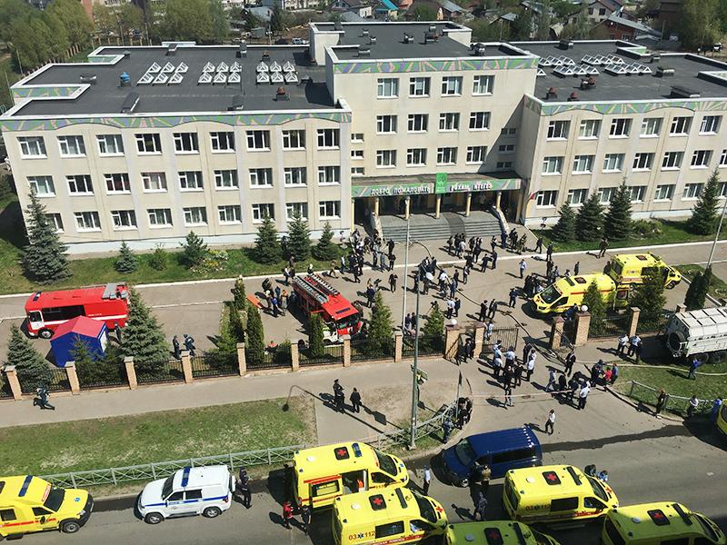 Здание школы в Казани, где произошла стрельба