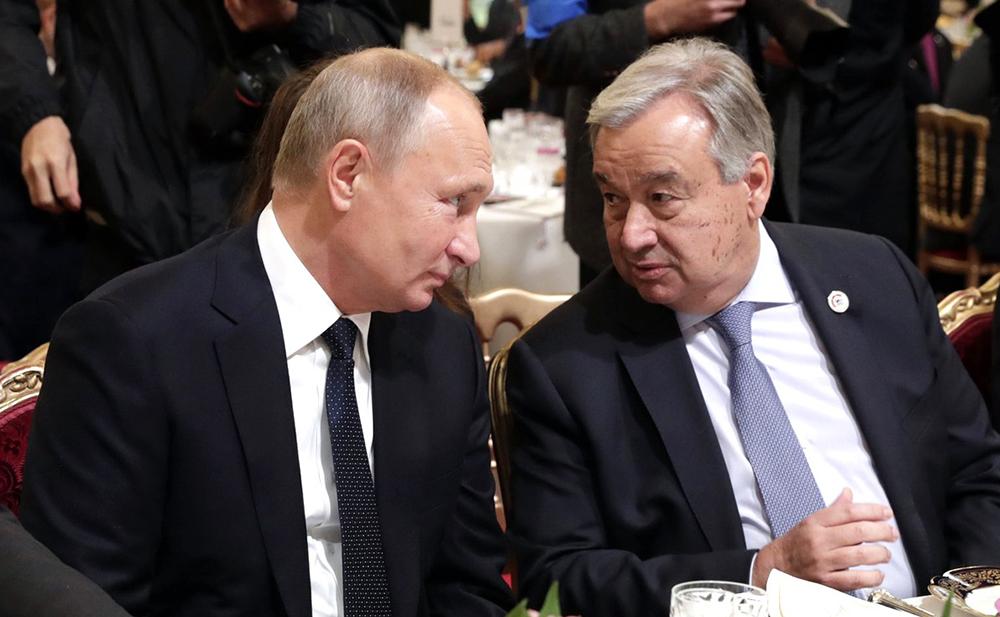 Владимир Путин и Антониу Гутерреш