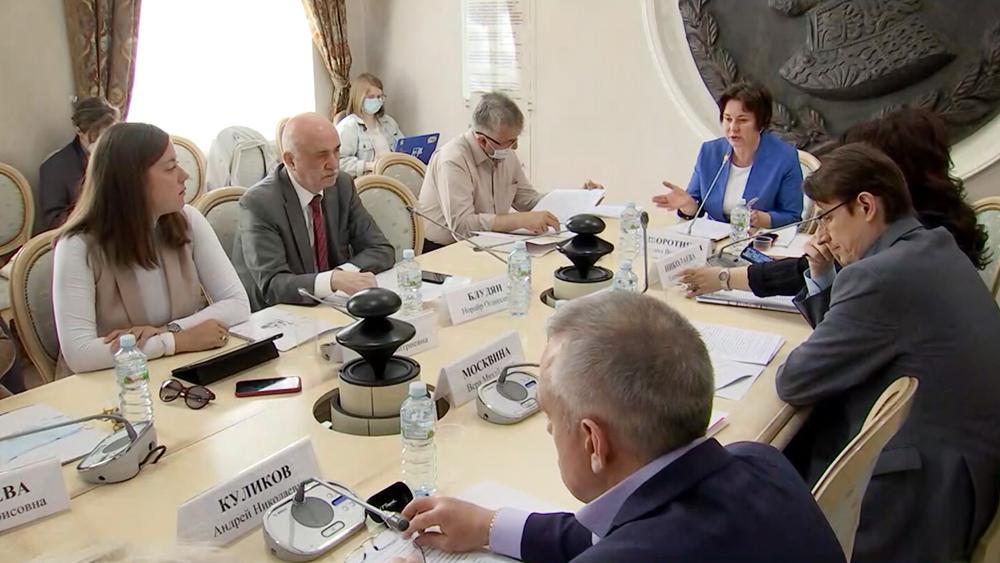 Светлана Разворотнева проводит заседание