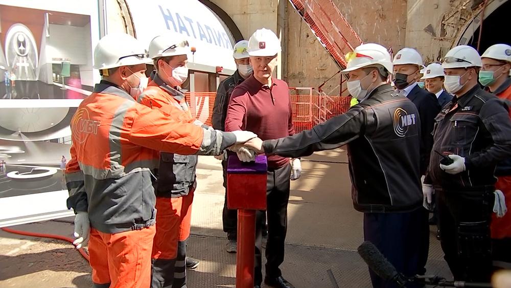 Сергей Собянин дал старт проходке тоннеля метро