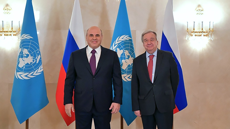 Михаил Мишустин и Антониу Гутерреш