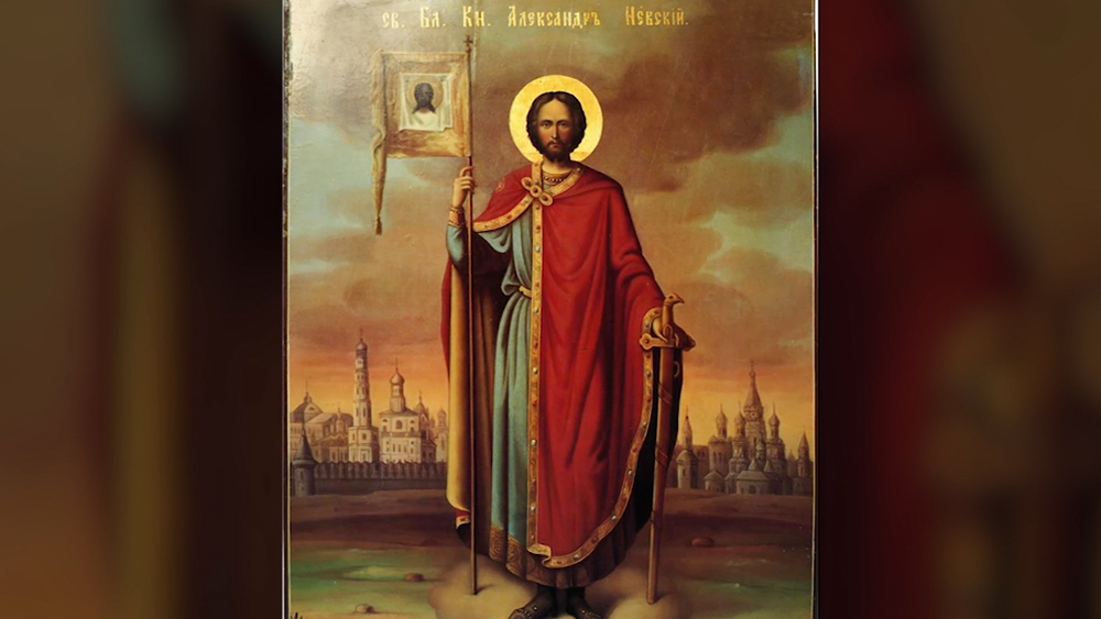 Икона Александра Невского