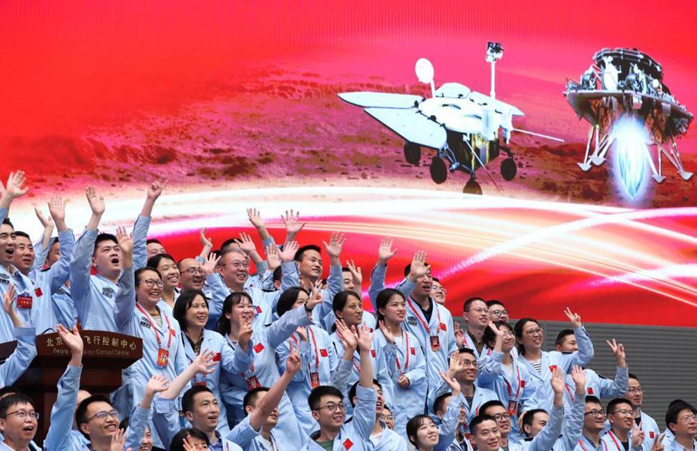 """В китайском ЦУП радуются успешной посадкой марсохода """"Тяньвэнь-1"""""""
