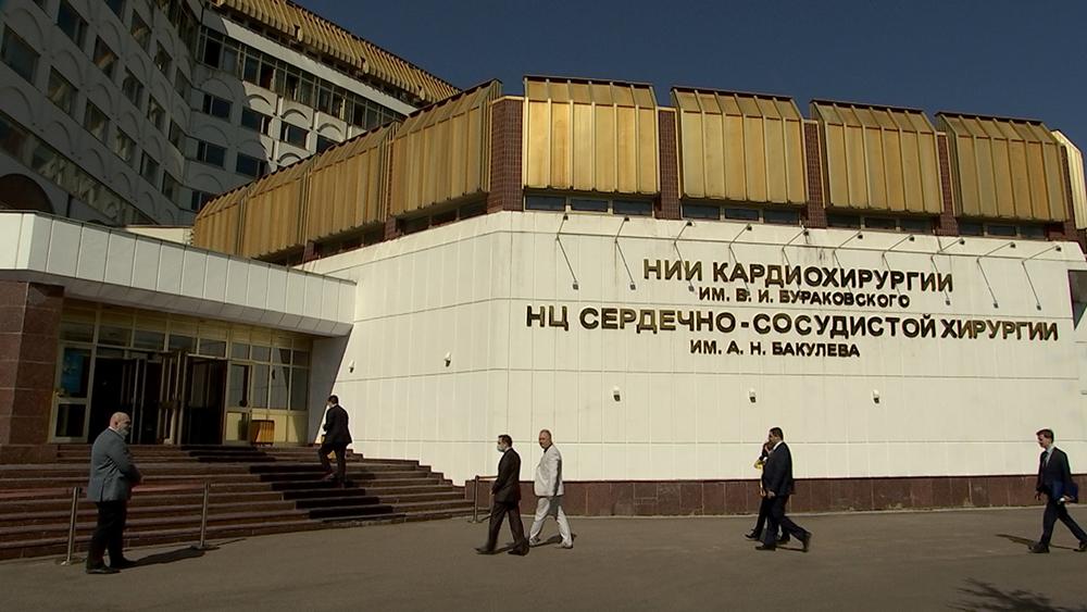 Центр сердечно-сосудистой хирургии имени Бакулева отмечает 65 лет