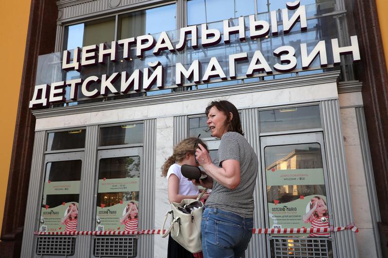 Центральный детский магазин в Москве, опечатанный за нарушение противоэпидемических мер