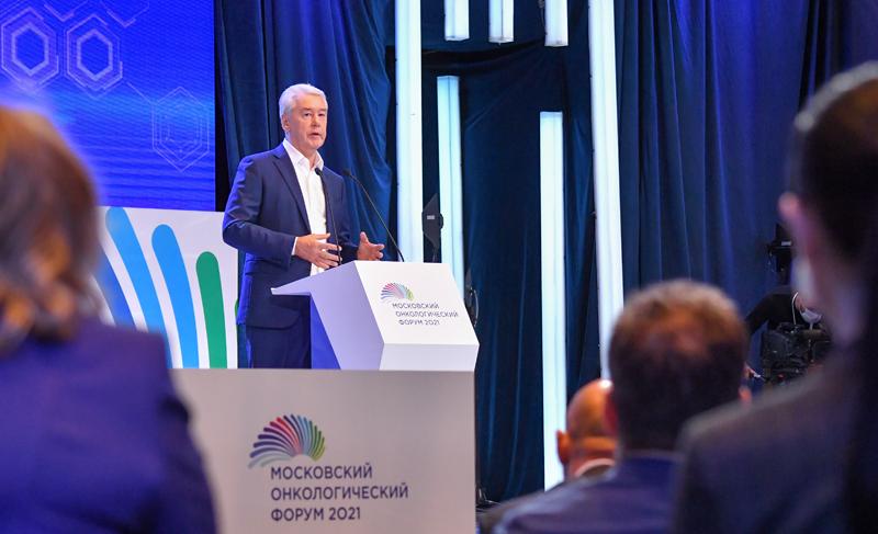 Мэр Москвы Сергей Собянин выступает на первом Московском международном онкологический форуме